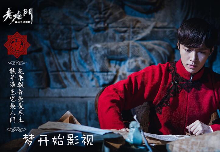 北京永康梦开始影视文化传媒有限公司